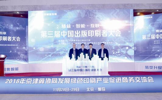 北大方正物产集团_北京北大方正电子有限公司喷墨pod产品部总经理周震东则以具体案例